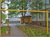Samara, Kirov avenue, house 303. Apartment house