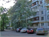 Samara, Kirov avenue, house 309. Apartment house