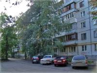 萨马拉市, Kirov avenue, 房屋 309. 公寓楼