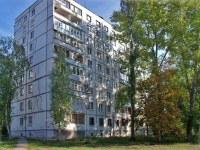 neighbour house: avenue. Kirov, house 313. Apartment house