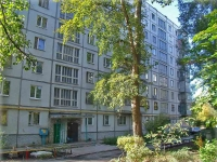 Samara, Kirov avenue, house 313. Apartment house