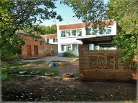 "Samara, nursery school №12 ""Дельфин"", Kirov avenue, house 317А"