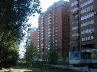Самара, Кирова проспект, дом 318. многоквартирный дом