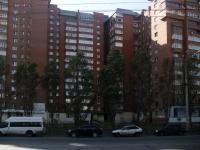 萨马拉市, Kirov avenue, 房屋 318. 公寓楼