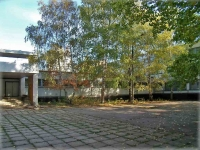 Samara, school №101, Kirov avenue, house 319