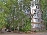 Samara, Kirov avenue, house 327. Apartment house