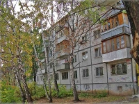 Samara, Kirov avenue, house 337. Apartment house