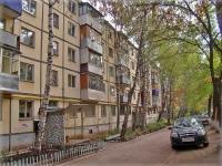 萨马拉市, Kirov avenue, 房屋 337. 公寓楼
