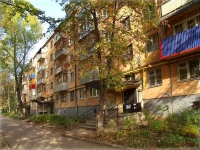 neighbour house: avenue. Kirov, house 341. Apartment house