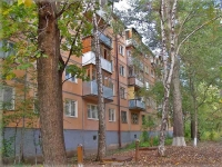 Samara, Kirov avenue, house 343. Apartment house