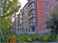 neighbour house: avenue. Kirov, house 345. Apartment house