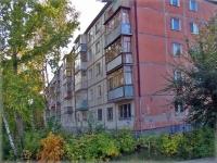 隔壁房屋: avenue. Kirov, 房屋 345. 公寓楼