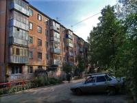 Samara, Kirov avenue, house 345. Apartment house