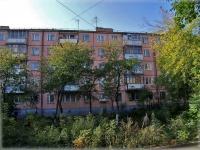 隔壁房屋: avenue. Kirov, 房屋 347. 公寓楼
