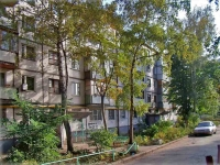 Samara, Kirov avenue, house 347. Apartment house