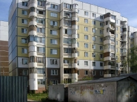 neighbour house: avenue. Kirov, house 350. Apartment house