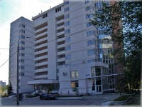 Samara, Kirov avenue, house 365. Apartment house