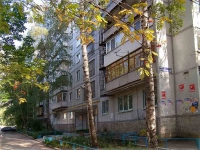 Samara, Kirov avenue, house 367. Apartment house