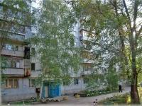萨马拉市, Kirov avenue, 房屋 371. 公寓楼
