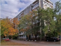 Samara, Kirov avenue, house 379. Apartment house