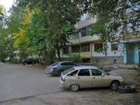 Samara, Kirov avenue, house 405. Apartment house