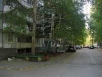Samara, Kirov avenue, house 407. Apartment house