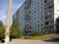 Samara, Kirov avenue, house 413. Apartment house