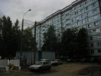 Самара, Кирова проспект, дом 425. многоквартирный дом