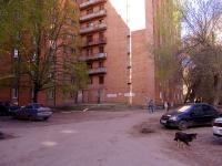 Самара, Кирова пр-кт, дом 36