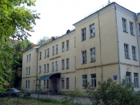 萨马拉市, 门诊部 МСЧ №1, Kirov avenue, 房屋 38