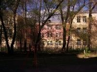 Самара, поликлиника МСЧ №1, Кирова проспект, дом 38