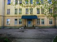 隔壁房屋: avenue. Kirov, 房屋 38. 门诊部 МСЧ №1