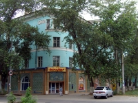 Samara, Kirov avenue, house 40. Apartment house