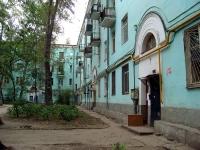 Самара, Кирова пр-кт, дом 40