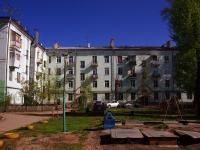 萨马拉市, Kirov avenue, 房屋 40. 公寓楼