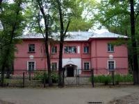 Samara, house 40АKirov avenue, house 40А