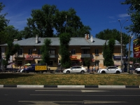 neighbour house: avenue. Kirov, house 50. Apartment house
