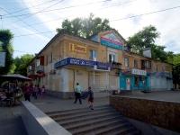 Самара, Кирова пр-кт, дом 50