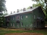 соседний дом: пр-кт. Кирова, дом 60А. многоквартирный дом
