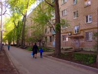 Samara, Kirov avenue, house 139. Apartment house