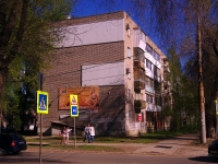 neighbour house: avenue. Kirov, house 139. Apartment house