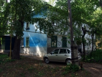 Samara, Kirov avenue, house 167. Apartment house