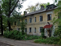 Samara, Metallurgov avenue, house 1. Apartment house
