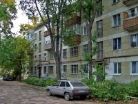 Самара, Металлургов пр-кт, дом 2