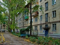 Samara, Metallurgov avenue, house 4. Apartment house