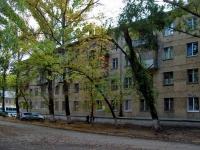 Samara, avenue Metallurgov, house 6. Apartment house