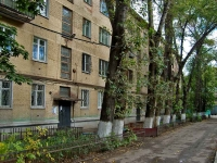 Samara, Metallurgov avenue, house 6. Apartment house