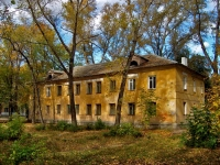 Samara, avenue Metallurgov, house 7. Apartment house