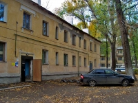 Samara, Metallurgov avenue, house 7. Apartment house