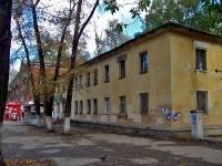 Samara, avenue Metallurgov, house 9. Apartment house